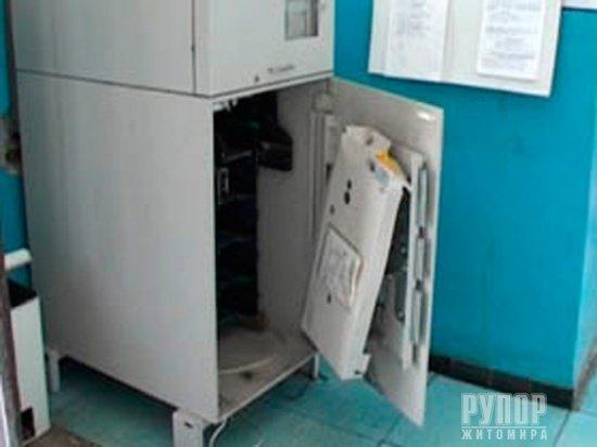 Воры взломали банкомат и унесли почти полмиллиона гривен - Городской Дозор.