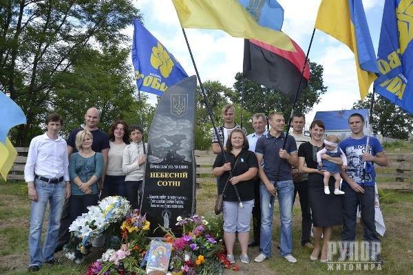 У селі Смолівка відкрили пам'ятник Небесній сотні