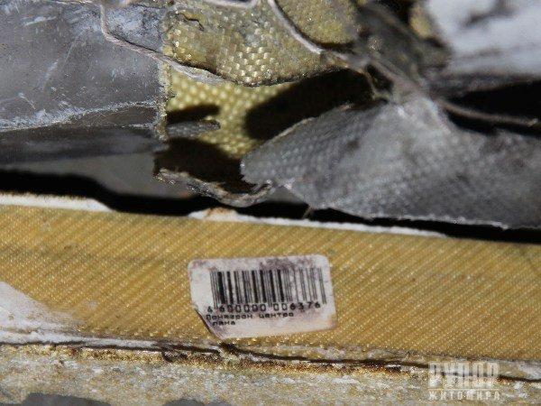 На Донеччині зенітники 8-го корпусу збили російський літак-розвідник