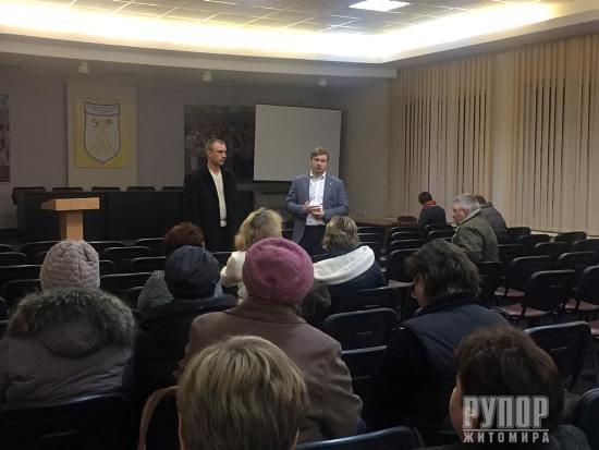 Сидір Кізін представив кандидата на посаду Станишівської ОТГ – свободівця Сергія Уницького