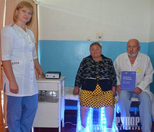 На Житомирщині завдяки укропівцям райлікарня отримала унікальне обладнання