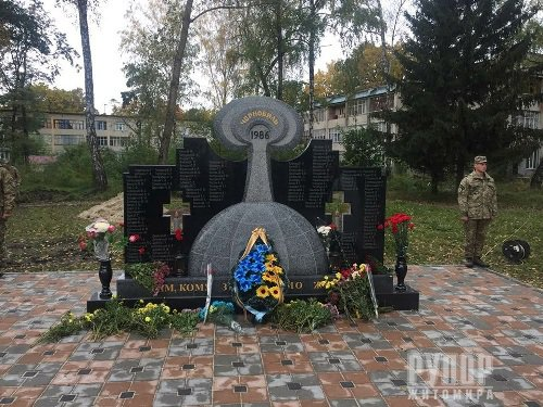 Ліквідаторам наслідків аварії на ЧАЕС у Житомирському районі відкрили пам'ятник