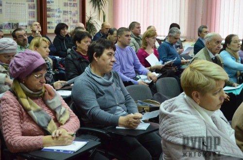 Як ефективно управляти житловою нерухомістю навчатимуть голів ОСББ на семінарі у Житомирі