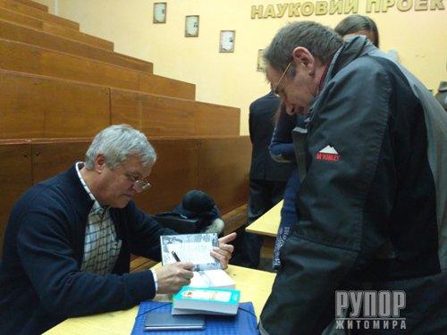 У Житомирі відбулась презентація книг Миколи Тимошика про Івана Огієнка. ФОТО