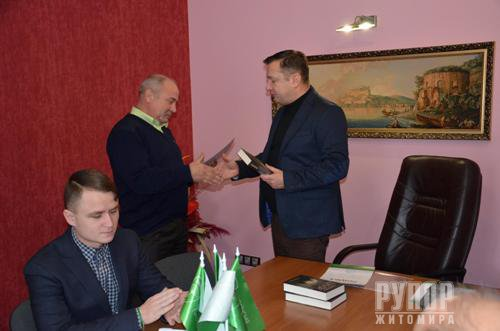 Житомирські укропівці нагородили волонтерів