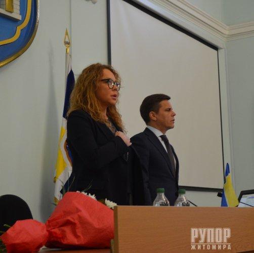 Розпочалася двадцять дев'ята (позачергова) сесія Житомирської міської ради