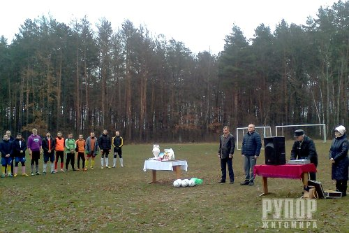На Житомирщині відбувся турнір з міні-футболу на Кубок загиблого героя АТО