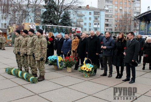 У Житомирі вшанували пам'ять відомого конструктора Сергія Корольова