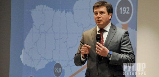 Геннадій Зубко: Житомирщина від лідера за кількістю громад має стати лідером за кількістю проектів