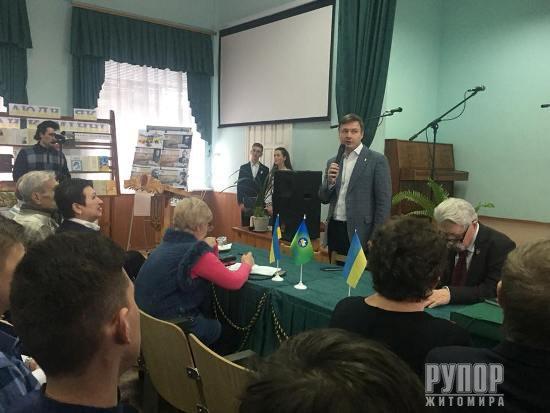 За підтримки Сидора Кізіна відбулась зустріч із Левком Лук'яненком