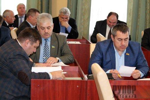 Володимир Ширма провів нараду з керівниками районних рад