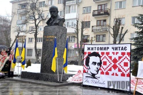 УКропивницькому відзначили день народження Кобзаря
