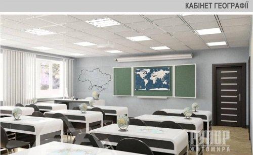 Голова ОДА Ігор Гундич показав, як виглядатимуть сучасні класи в опорних школах Житомирщини
