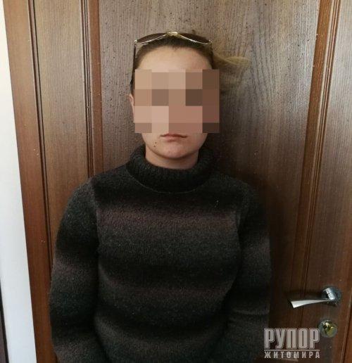 Столичний гастролер з подругою обікрали близько 10 квартир у Житомирі. ФОТО