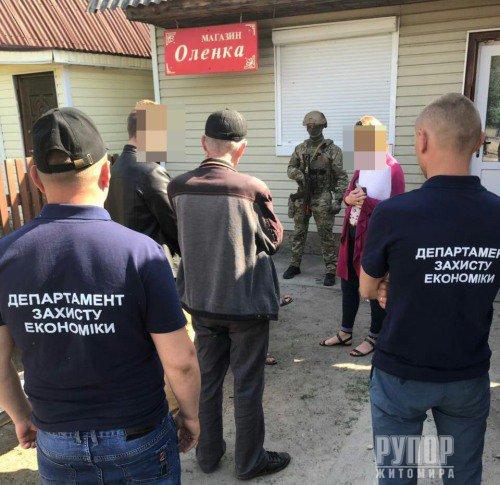 На Житомирщині намагалися підкупити керівництво прикордонної служби