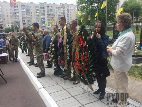 У Житомирі попрощалися з учасником антитерористичної операції Сергієм Горбачем