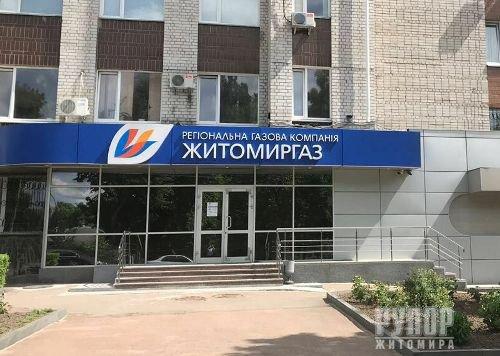 У Київській та Житомирській областях - масштабні обшуки. Подробиці