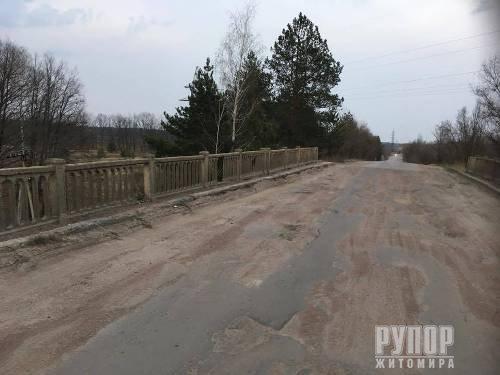 Житомирські укропівці вимагають аудиту діяльності Служби автодоріг в області