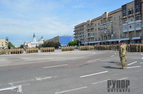 Житомир зустрів свою 95 бригаду