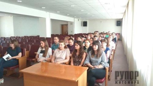 В Апеляційному суді Житомирської області говорили про етику спілкування з людьми з обмеженими фізичними можливостями