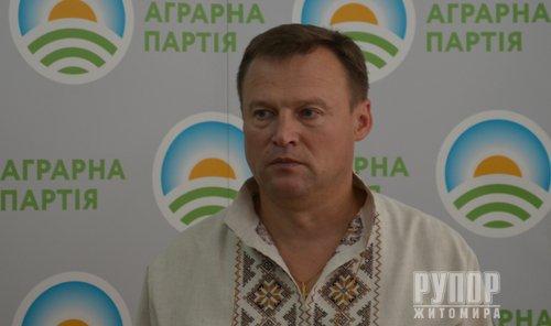 В Житомирській області переобрали керівництво Аграрної партії