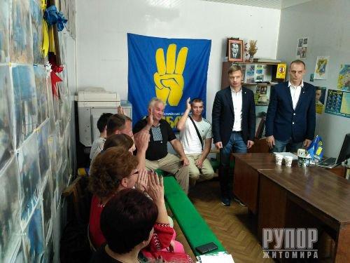 Головою Радомишльської «Свободи» обрано Сергія Галицького