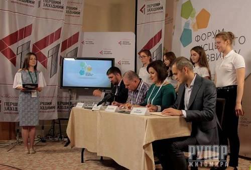 Володимир Ширма ініціюватиме міжрегіональне співробітництво Житомирщини з Донецькою та Луганською областями