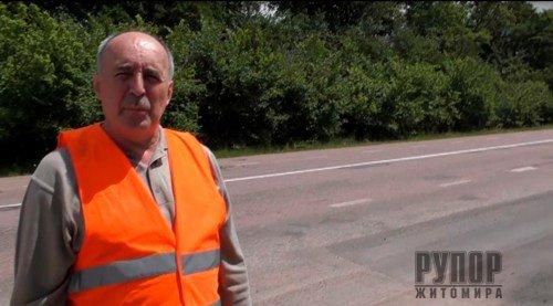 Геннадий Савченко: За прошлый год наша служба автомобильных дорог план выполнила полностью! ФОТО