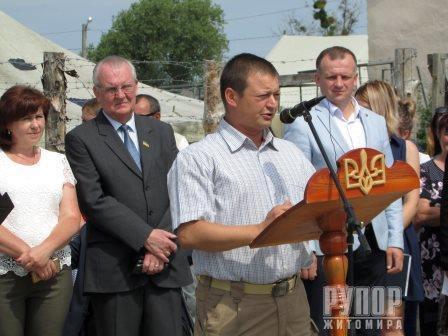 УКРОП підтримує бійців 30-ї окремої механізованої бригади у Новоград-Волинському