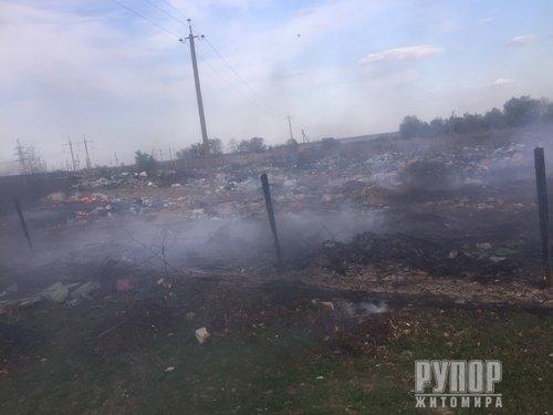 В Житомирській області на площі 600 кв. горіло сміттєзвалищє