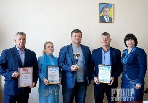 На Житомирщині відзначили переможців Всеукраїнської спартакіади серед держслужбовців