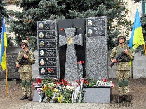 У Радомишлі відкрили пам'ятник воїнам, що віддали своє життя за Україну