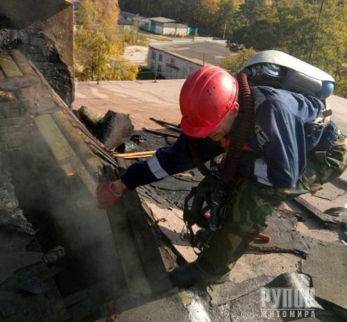 На Іршанському гірничо-збагачувальному комбінаті - пожежа. ФОТО