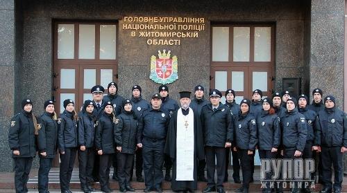 У поліції Житомирщини — нове поповнення