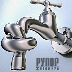 У Житомирі цілий район Хмільники знову залишиться без водопостачання
