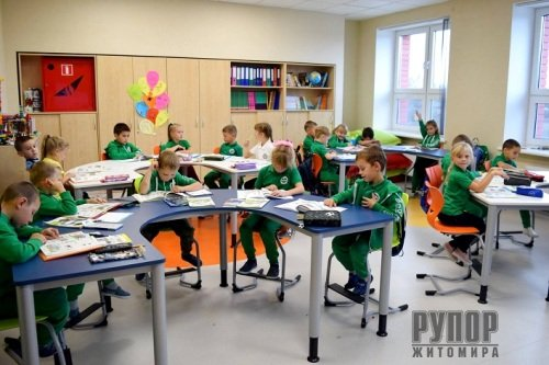 В інноваційному ліцеї «Радовель» на Житомирщині вже навчається більше 300 дітей