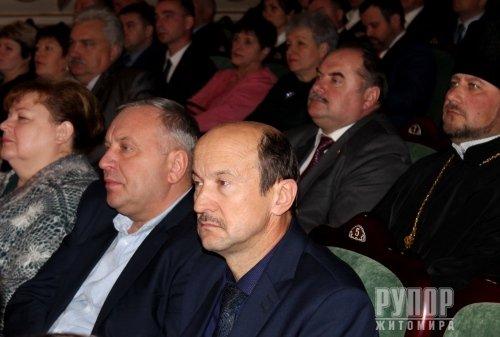 У Житомирі відзначили кращих самоврядців області