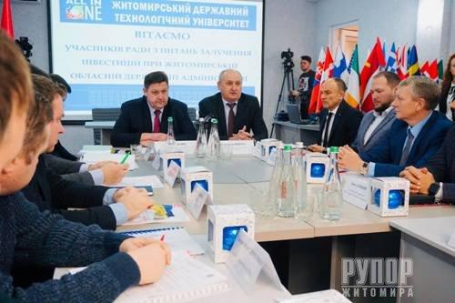 Ігор Гундич: Завдяки спільній роботи влади і бізнесу іноземні інвестиції в області зросли у 2,5 рази