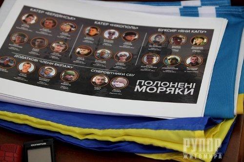 Депутати Житомирської обласної ради флешмобом підтримали полонених українських військових моряків