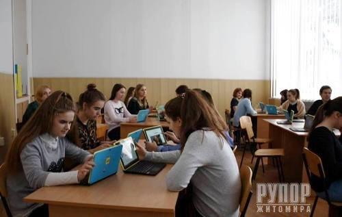 Ігор Гундич відкрив перший на Житомирщині інноваційний навчально-тренінговий клас