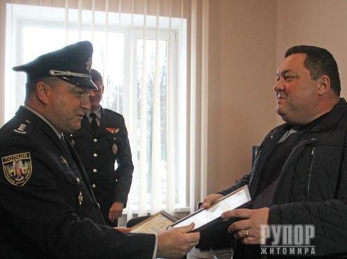 На Житомирщині функціонують дев'ять поліцейських станцій