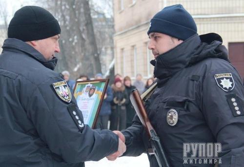Із зони проведення ООС повернувся зведений загін поліцейських Житомирщини