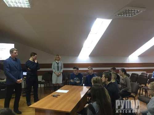 У Брониківській ОТГ молодь працювала над концепцією молодіжного центру