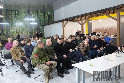У Житомирі за участі міністра презентували громадську спілку «Ветерани Російсько-Української війни Житомирщини»
