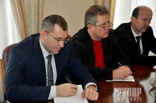 В облдержадміністрації обговорили питання монетизації субсидій