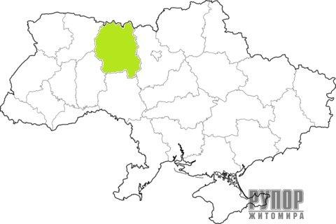Ігор Гундич: Для інвестора Житомирщина на карті України позначена зеленим світлом