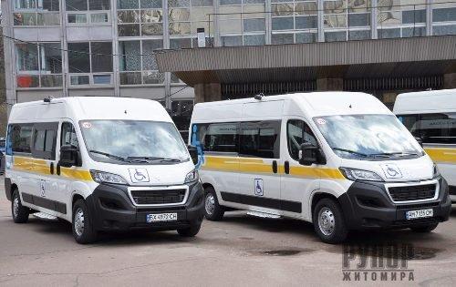 3 автомобілі для соціального таксі отримала Житомирщина