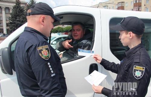 У Житомирі юні помічники поліцейських роз'яснювали водіям Правила дорожнього руху
