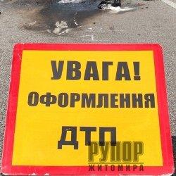 Житомиряни потрапили у моторошну ДТП на Львівщині: «Фіат» врізався у цистерну