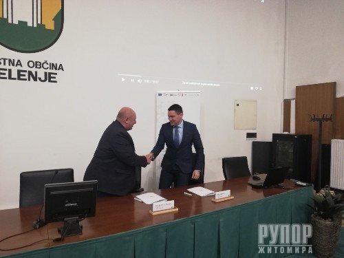 Український Радомишль та словенська Веленє підписали Лист про наміри щодо співпраці